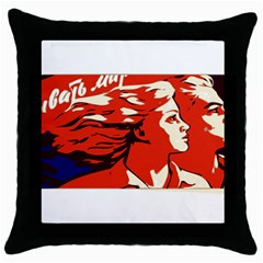 Communist Propaganda He And She  Black Throw Pillow Case by youshidesign