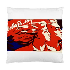 Communist Propaganda He And She  Cushion Case (two Sided)  by youshidesign