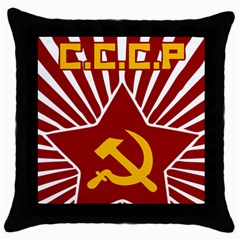 Hammer And Sickle Cccp Throw Pillow Case (black) by youshidesign
