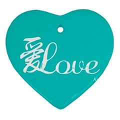 Love(ai) Heart Ornament (two Sides) by walala