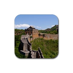 Great Wall Of China 3 Rubber Square Coaster (4 Pack)  by trendistuff
