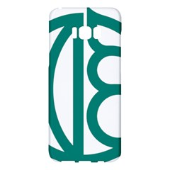 Seal Of Isfahan  Samsung Galaxy S8 Plus Hardshell Case  by abbeyz71