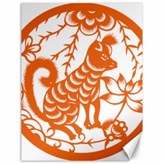 Chinese Zodiac Dog Canvas 18  X 24   by Onesevenart