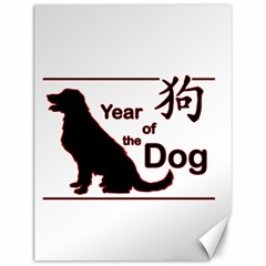 Year Of The Dog   Chinese New Year Canvas 12  X 16   by Valentinaart