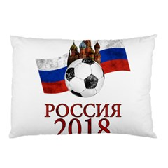 Russia Football World Cup Pillow Case (two Sides)